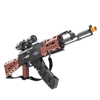 Набор АК-47 с Оптическим Прицелом