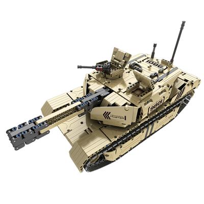 Набор Радиоуправляемый танк