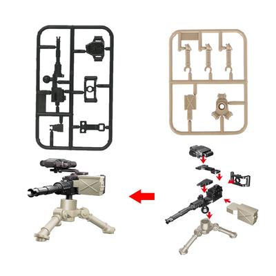 Пулемёт с Прицелом - упаковка 1 шт.