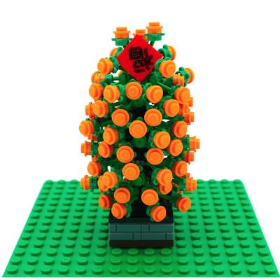 Апельсиновое дерево - набор
